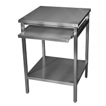 stolik po komputer